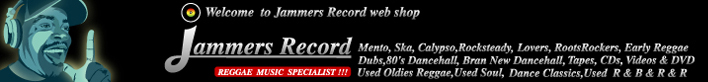 jammers record web shop