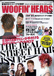 WOOFIN' HEADS Vol.2
