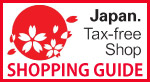 tax-free shopping guide