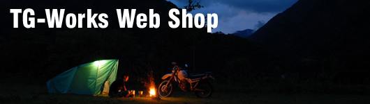 TG-Works Web Shop
