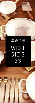 WEST SIDE 33