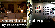 Space turbo Gallery