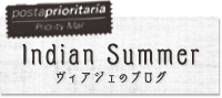 Indian Summer -viajeのブログ-