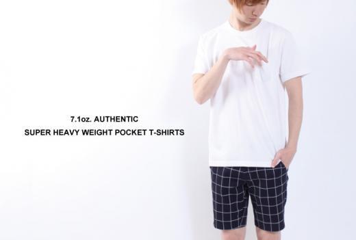 ポケットTシャツ(生地分厚い) 無地 白