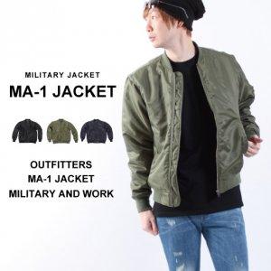 MA-1 ジャケット 1枚は持っていたいMA-1ジャケット メンズ