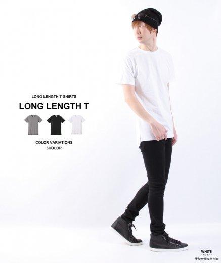 ロング丈Tシャツ 無地 白