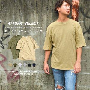 ビッグシルエット ポケット付メンズ無地Tシャツ (5.6oz)