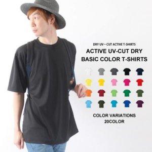 ドライTシャツ 大きいサイズ 3L 4L 5L UVカット 吸汗速乾ドライ 無地 (4.4oz)