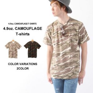 迷彩柄Tシャツ メンズ オシャレコーデ カモフラージュTシャツ