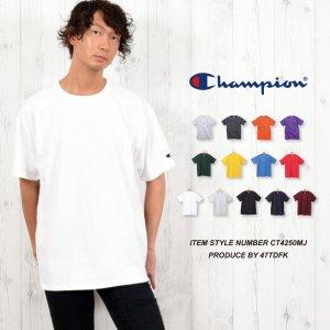 チャンピオン 無地Tシャツ (CHAMPION) ビッグシルエット 無地 Tシャツ ワッペン (6.0オンス)