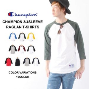 チャンピオン(CHAMPION)7分袖ラグランTシャツ メンズ 無地 T-shirt Tee ティーシャツ てぃーしゃつ ティシャツ インナー カットソー 七分袖