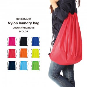 マルチに活躍する軽量のナップサック ジムの着替えや濡れたものを入れるのに役立つランドリーバッグ