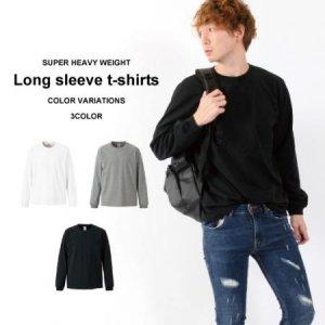 厚手 ロングTシャツ 長袖Tシャツ ロンT 袖リブ付厚手のロングTシャツ