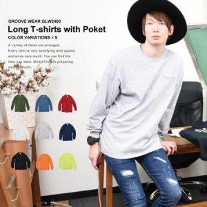 ポケット ロングTシャツ 無地 (6.0oz)