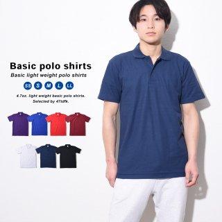 ポロシャツ 18色 (4.9oz)