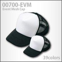 豊富な39カラーのバリエーション【イベントメッシュキャップ】(700-EVM)