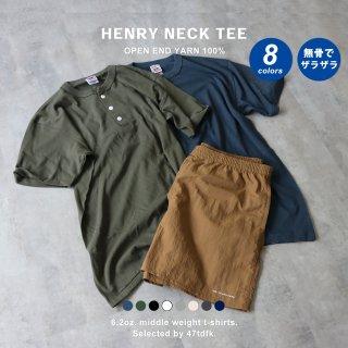 無地Tシャツのブランドを比較した、おすすめ人気ランキング8選
