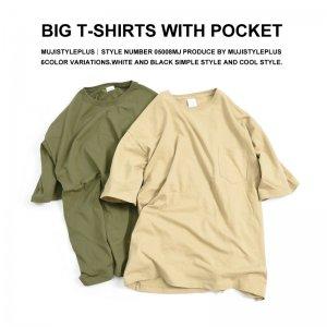 おすすめ!1枚でもおしゃれに着こなせるビッグシルエットのコーデ。向いているのはこんな無地Tシャツ
