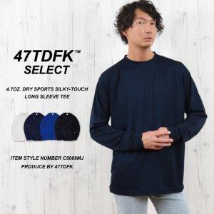 ドライロングTシャツ 長袖 ロンT ロングtシャツ 速乾Tシャツ (4.7oz)