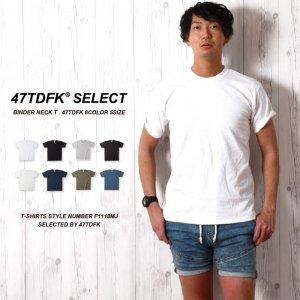 バインダーネック  無地Tシャツ メンズ (6.2oz)