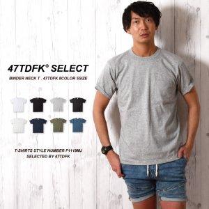 ポケット 無地Tシャツ メンズ バインダーネック (6.2oz)