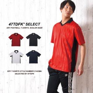 ドライTシャツ サッカーユニフォーム サッカーシャツ 速乾Tシャツ メンズ