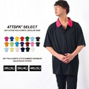 ドライポロシャツ 半袖 ポロシャツ メンズ 速乾 ドライ ポロシャツ 無地 大きいサイズ 3L 4L 5L