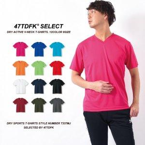 VネックTシャツ メンズ 無地 速乾tシャツ ドライtシャツ