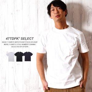 ポケT メンズ ポケットTシャツ 無地 ポケット Tシャツ