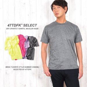 Tシャツ 半袖 メンズ 無地 速乾tシャツ ドライtシャツ 36色