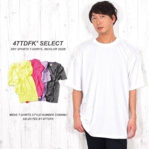 Tシャツ 半袖 メンズ 無地 速乾tシャツ ドライtシャツ 大きいサイズ 3L 4L 5L 36色
