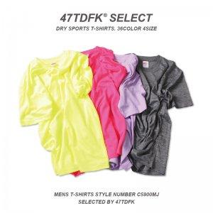 Tシャツ 半袖 キッズサイズ 無地 速乾tシャツ ドライtシャツ 36色