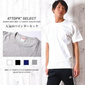 バインダーネックTシャツ 半袖 Tシャツ 無地 メンズ 厚手 (6.0オンス)