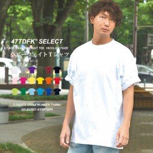 厚手Tシャツ メンズ 無地 半袖Tシャツ 無地tシャツ 大きいサイズ (7.4オンス)