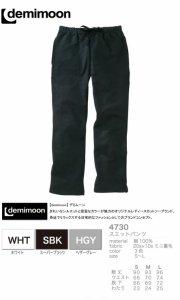 レディース スウェットパンツ 裏毛 レディース 細身 ヨガ スポーツ (8.3oz)