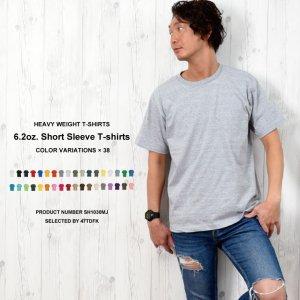無地Tシャツ 厚手 コットン100% カラバリ豊富 (6.2オンス)