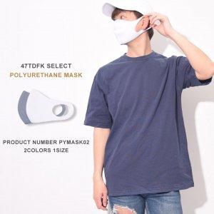 【同色2枚1組】スパッツのような生地感のポリウレタンファッションマスク 伸縮性フィットするジョギングマスク