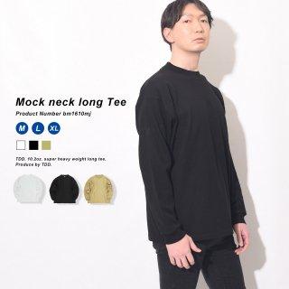 裏切らない本物の厚手 モックネック ロングTシャツ 超厚手で透けない白Tシャツ 男性は乳首が浮かないモックネックロンT