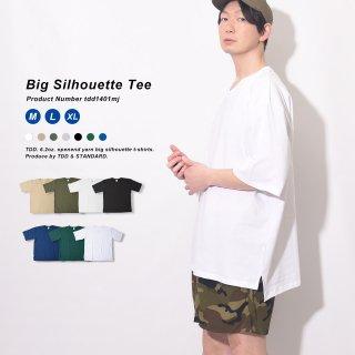 オーバーサイズTシャツ ビッグシルエットにスリットが入ったオープンエンド糸を使用した最高にオシャレなTシャツ