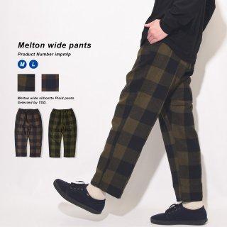 ワイドパンツ メルトンパンツ メンズ レディース ブロックチェック柄のオシャレなワイドパンツ