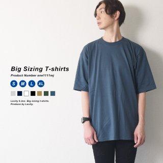 Lecity ビッグサイジングTシャツ tシャツ メンズ 無地 ビッグシルエット 大きいサイズ 半袖