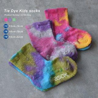 靴下 ソックス 子供 キッズ くつ下 子供用 ベビー 赤ちゃん ベビー用 子供用靴下
