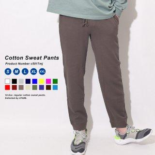 オシャレなスウェットパンツ!汗を吸い取りやすい通気性の良い素材の裏毛素材15色のスウェットパンツ(110cm〜)