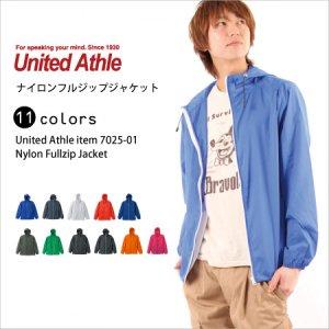 【フルジップとアイレット配色が絶妙なスポーティジャケット】ナイロンフルジップジャケット