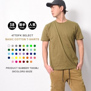 激安価格が魅力の4.0オンスの薄手のライトウェイト無地Tシャツ