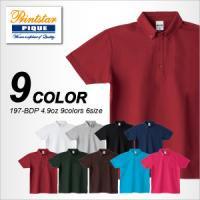 カジュアルすぎない4.9ozの丁度良い厚さのポロシャツ【ボタンダウンポロシャツ】