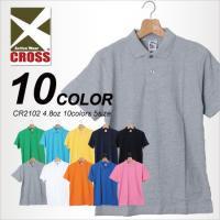 薄めの生地に綿ポリエステルの混紡素材で通気性吸湿性が優れた格安ポロシャツ