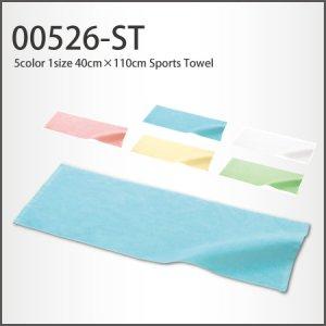 優しいパステルカラーのスポーツタオル(40cm×110cm)無地タオル(白/ホワイト)