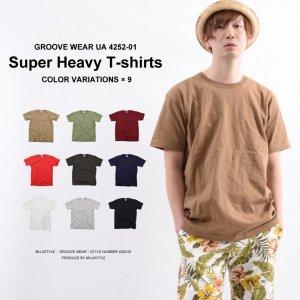 硬くゴワゴワしたオープンエンド糸を使用した厚手の7.1オンスの無地Tシャツ!1枚でおしゃれなコーデが出来るTシャツ