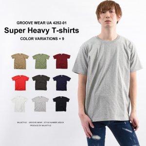 無地 Tシャツ ヘビーウェイト 厚手 XXL 2XL 型崩れしにくい (7.1オンス)